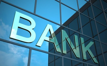 Shareholder composition of one of Kazakh largest banks changed