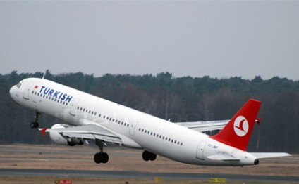Turkish Airlines canceles 142 flights