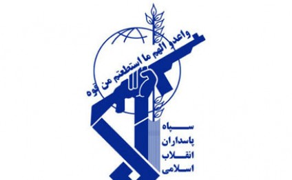 IRGC: Saudi regime will definitely pay heavy prices for execution of Sheikh Nimr al-Nimr