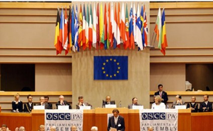 New OSCE PA secretary general begins service