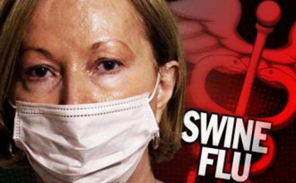 Swine flu reaches Armenia