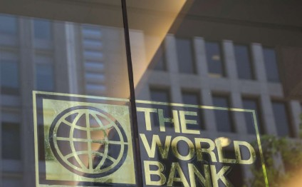 WB raises Tajik, Kyrgyz GDP growth forecasts