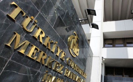 Turkish central bank plans to simplify monetary policy
