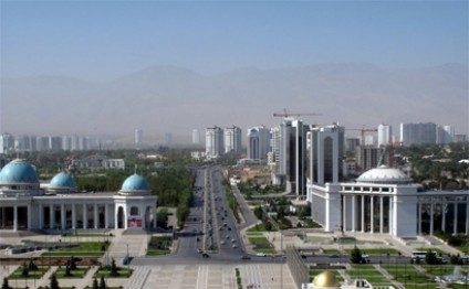New oil and gas minister appointed in Turkmenistan