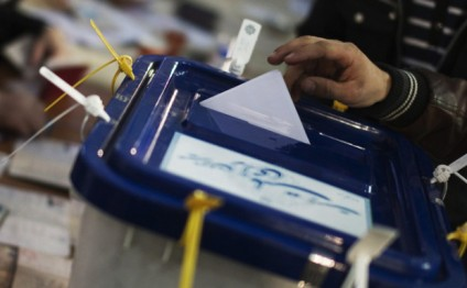 Iran qualifies 90% of applicants to run for parliamentary election
