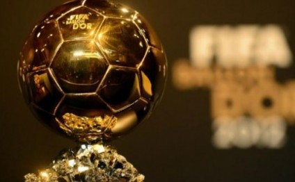 Lionel Messi gets 5th Ballon d'Or
