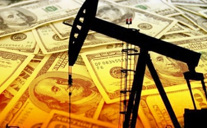 Review of world oil prices for Jan. 4-8