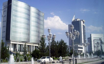 New state committee created in Turkmenistan