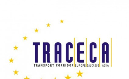 Afghanistan's TRACECA accession postponed