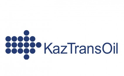 Changes in composition of Kazakh oil company's board of directors