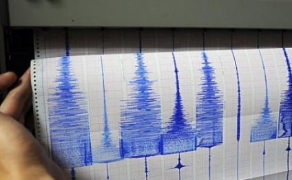 Strong earthquake hits Tajikistan
