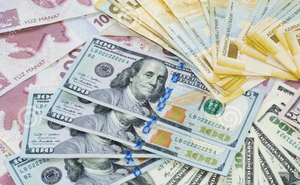 Azerbaijan Central Bank announces USD rate for Jan. 15