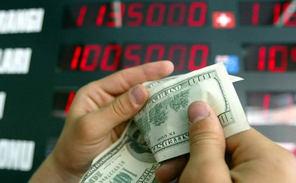 US dollar slightly rises in Azerbaijan